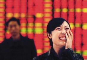 麒盛科技涨10.00%公司今年前三季度营收怎么样