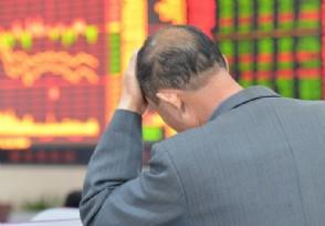 股票成交量怎么计算的散户投资者如何查询?
