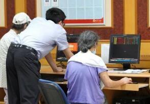 意华股份涨10.01%该公司主要是做什么的?
