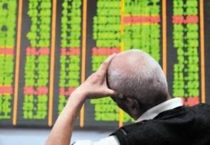 股市抄底技巧抄底的注意事项是什么?
