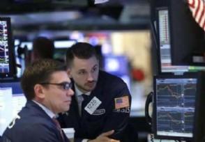 美股三大股指全线收涨中概股小鹏汽车涨11.47%