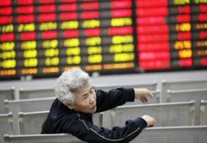 半导体板块早盘走强普冉股份股价上涨超过11%